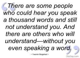 understand2